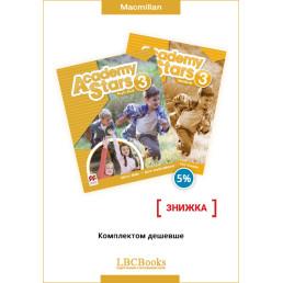 Комплект: Підручник і зошит Academy Stars 3 Pack