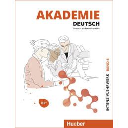 Підручник Akademie Deutsch B2+ Intensivlehrwerk