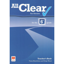 Книга вчителя All Clear for Ukraine 6 Teacher's Book