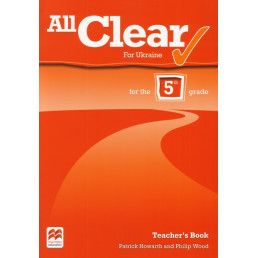 Книга вчителя All Clear for Ukraine 5 Teacher's Book