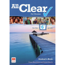 Підручник All Clear for Ukraine 6 Student's Book