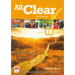 Підручник All Clear for Ukraine 7 Student's Book