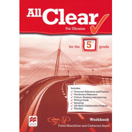 Зошит All Clear for Ukraine 5 Workbook