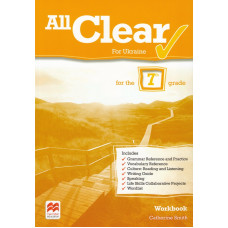 Зошит All Clear for Ukraine 7 Workbook