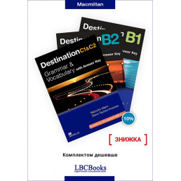 Комплект Destination B1- В2 - С1/С2 Pack