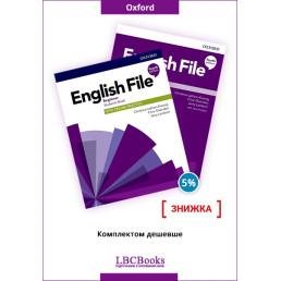 Комплект: Підручник і зошит English File Beginner Pack