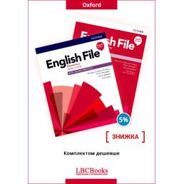 Комплект: Підручник і зошит English File Elementary Pack