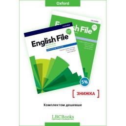 Комплект: Підручник і зошит English File Intermediate Pack