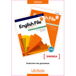 Комплект: Підручник і зошит English File Upper-Intermediate Pack