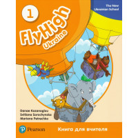 Книга вчителя Fly High 1 Ukraine Teacher's Book