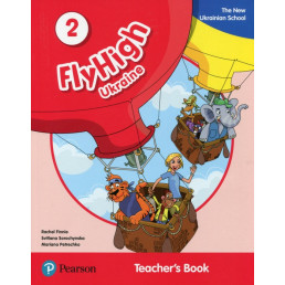 Книга вчителя Fly High 2 Ukraine Teacher's Book