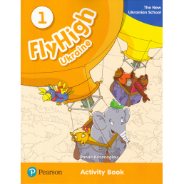 Зошит Fly High 1 Ukraine Activity Book