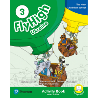 Зошит Fly High 3 Ukraine Activity Book