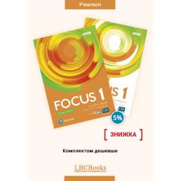 Комплект: Підручник і зошит Focus 2nd Edition 1 Pack