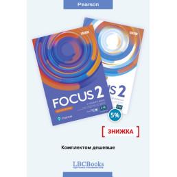 Комплект: Підручник і зошит Focus 2nd Edition 2 Pack
