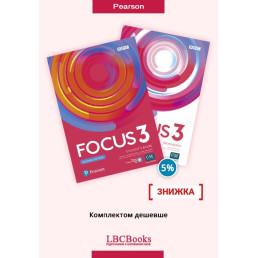 Комплект: Підручник і зошит Focus 2nd Edition 3 Pack