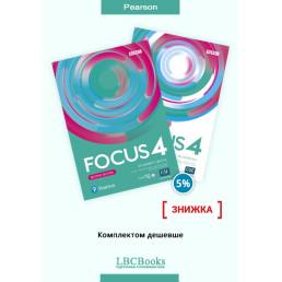Комплект: Підручник і зошит Focus 2nd Edition 4 Pack