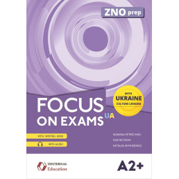 Посібник Focus on Exams UA А2+