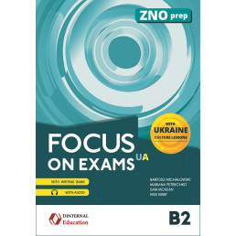 Посібник Focus on Exams UA B2