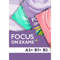 Focus on Exams UA