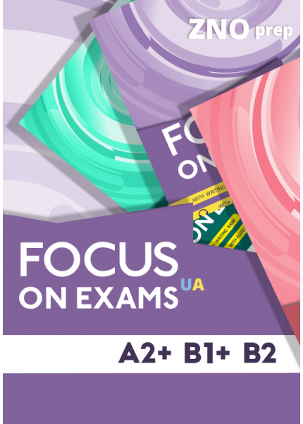 Focus on Exams.UA