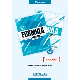 Комплект: Formula C1 Advanced Pack