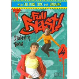 Підручник Full Blast 4 Student's Book with Culture Time for Ukraine
