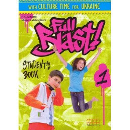 Підручник Full Blast 1 Student's Book with Culture Time for Ukraine