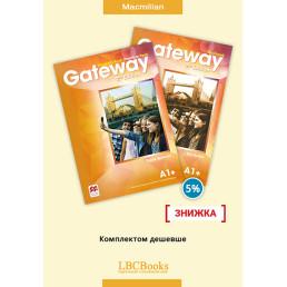 Комплект: Підручник і зошит Gateway A1+ Pack