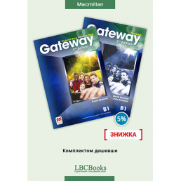 Комплект: Підручник і зошит Gateway B1 Pack