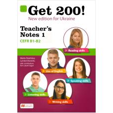 Книга вчителя Get 200! New Edition Teacher's Book 1