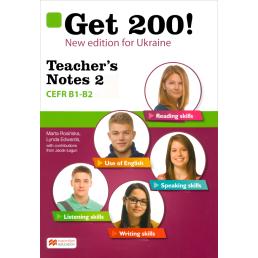 Книга вчителя Get 200! New Edition Teacher's Book 2