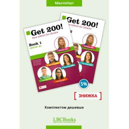 Комплект: Get 200! New Edition Pack