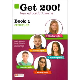 Підручник Get 200! New Edition Book 1