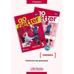 Комплект: Підручник і зошит GoGetter 1 Pack