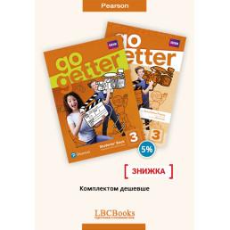 Комплект: Підручник і зошит GoGetter 3 Pack