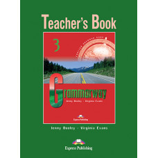 Книга вчителя Grammarway 3 Teacher's Book