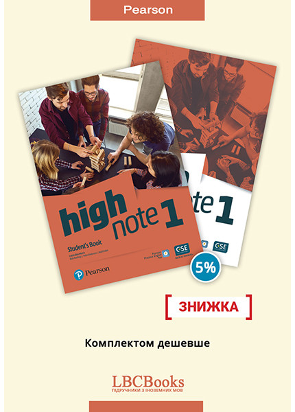 High Note 1 Pack