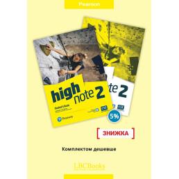 Комплект: Підручник і зошит High Note 2 Pack