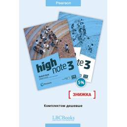 Комплект: Підручник і зошит High Note 3 Pack