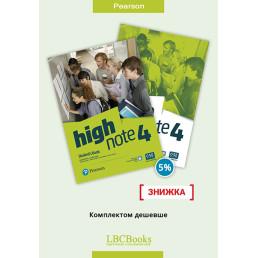 Комплект: Підручник і зошит High Note 4 Pack