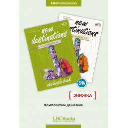Комплект: Підручник і зошит New Destinations A1.2 Pack