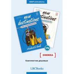 Комплект: Підручник і зошит New Destinations A2 Pack