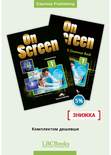 On Screen 1 Pack
