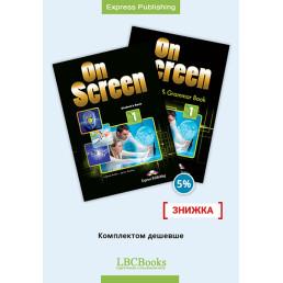 Комплект: Підручник і зошит On Screen 1 Pack with Digibook App