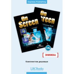 Комплект: Підручник і зошит On Screen 2 Pack with Digibook App