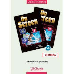Комплект: Підручник і зошит On Screen 3 Pack