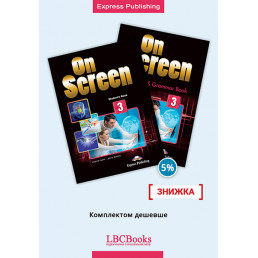 Комплект: Підручник і зошит On Screen 3 Pack with Digibook App