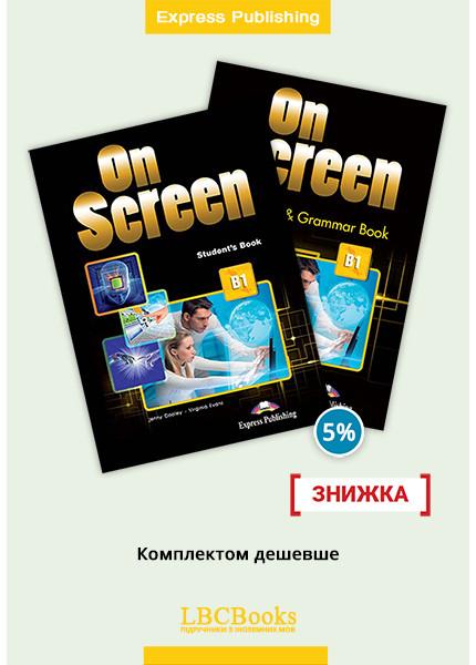 On Screen B1 Pack