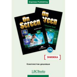 Комплект: Підручник і зошит On Screen B1+ Pack